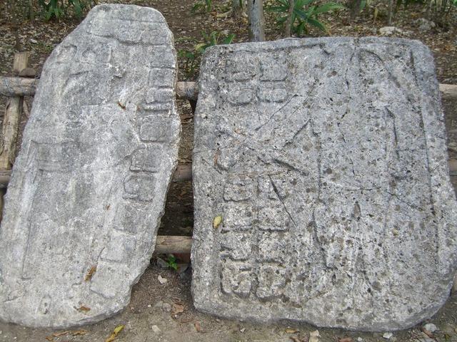 Más grabados mayas