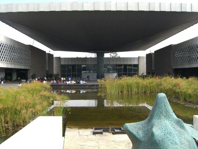 Jardines Centrales
